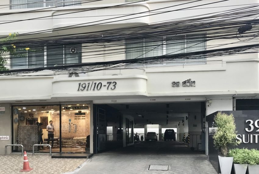 39 Suites - front of building