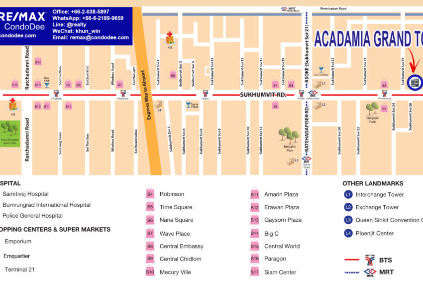 Acadamia Grand Tower - map