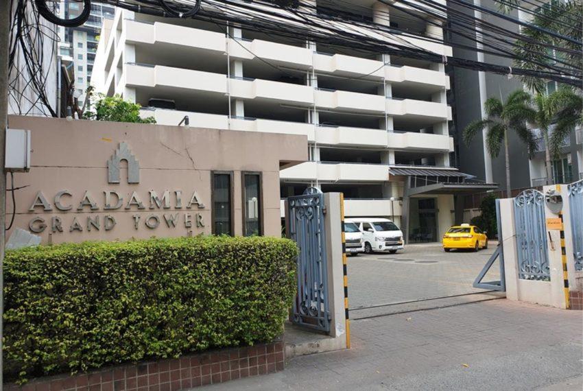 Acadamia Grand Tower - security gate