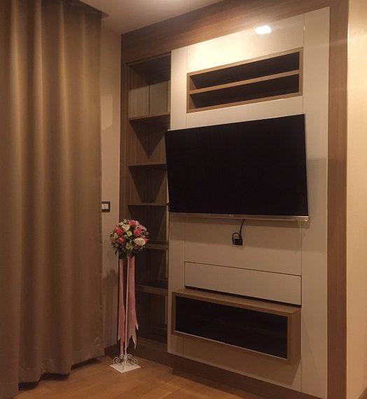 Address Asoke-TV