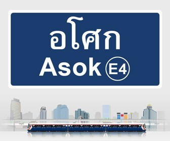 BTS Asoke