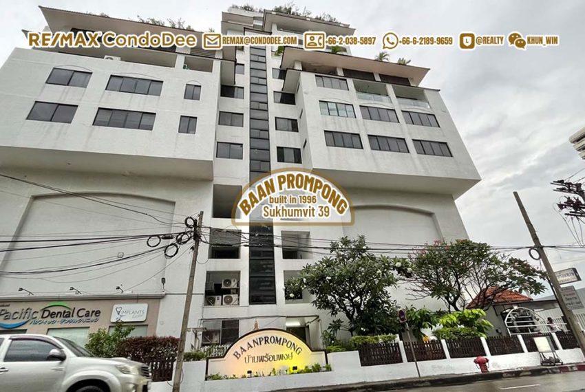 Baan Prompong Sukhumvit 39 condo - entrance