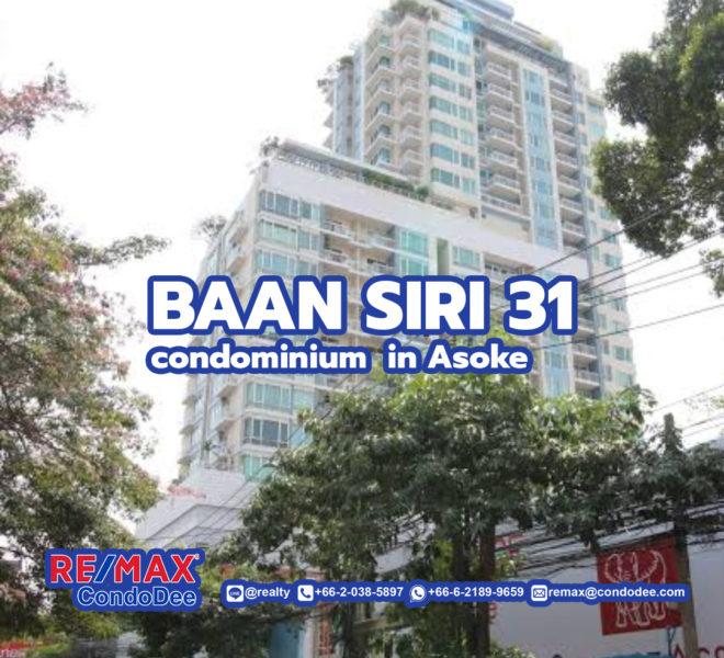 Baan Siri 31 Condominium in Asoke - Phrom Phong on Sukhumvit 31