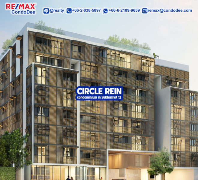 Circle Rein Sukhumvit 12 - Low-Rise Condominium near BTS Asoke