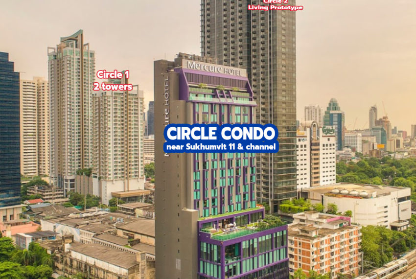 Circle condominium 3 - REMAX CondoDee