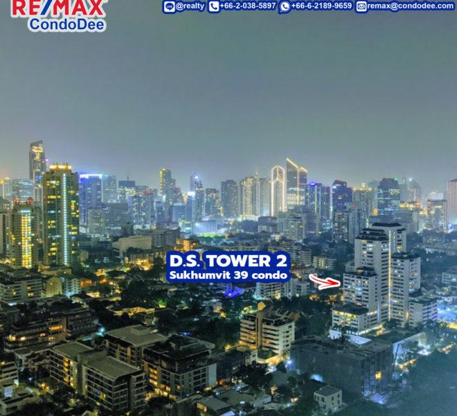 D.S. Tower 2 Sukhumvit 39 Condominiumin Phrom Phong