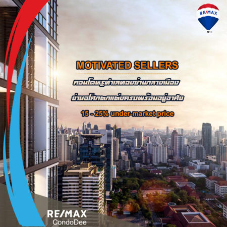 Best Bangkok Deal from Motivated Sellers