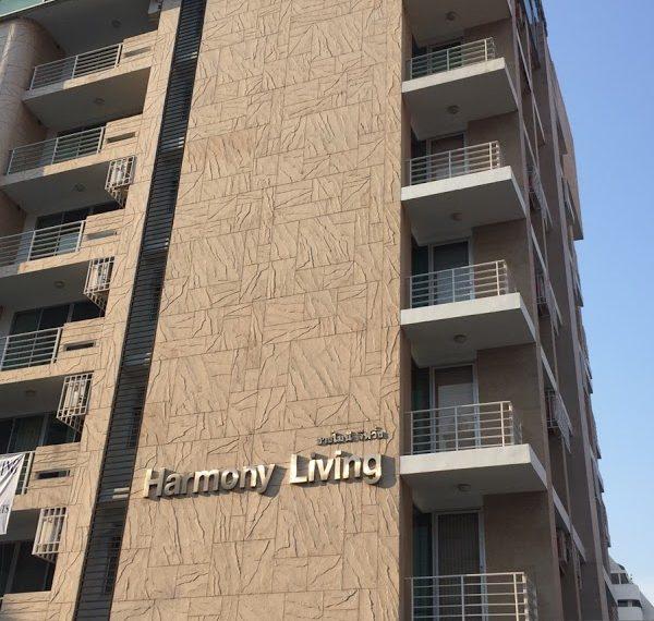Harmony Living Sukhumvit 15 condo - bldg