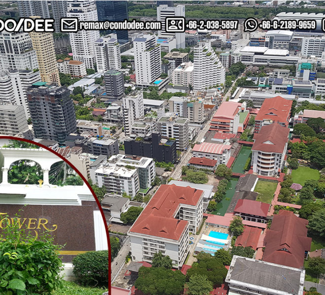 Inter Tower Sukhumvit 13 Condominium in Nana