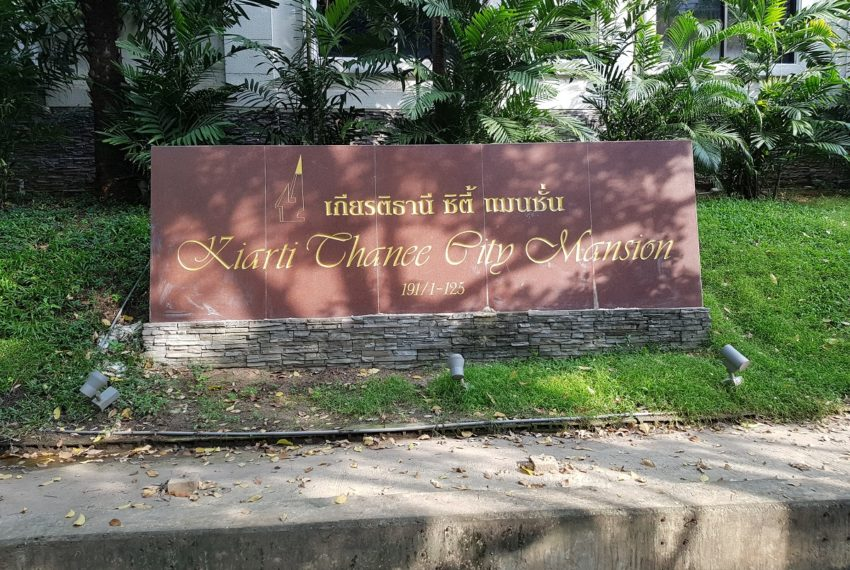 Kiarti Thanee City Mansion - address