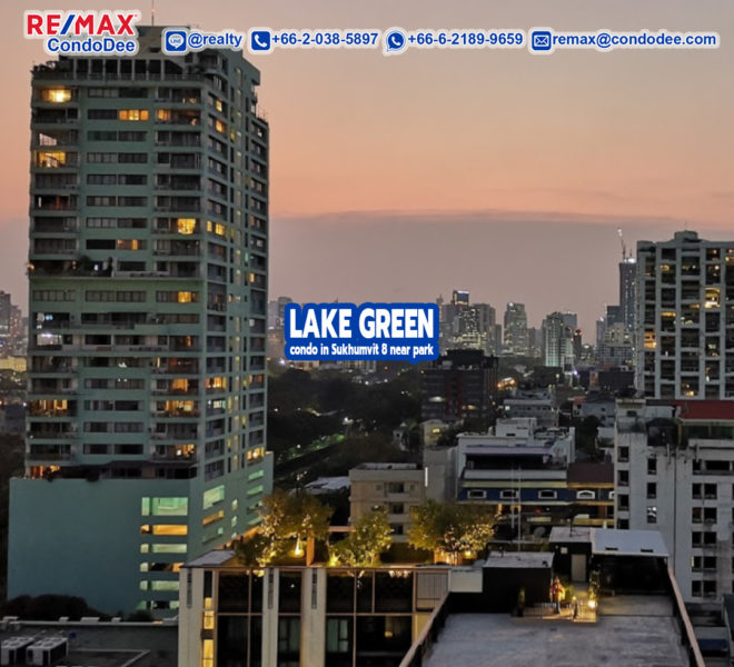 Lake Green Condominium at Sukhumvit 8 - Park View