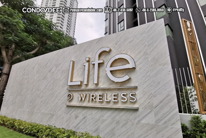 Life One Wireless - sign