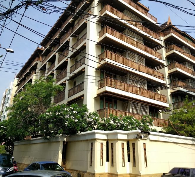 Maison de Siam - luxury residential building for sale in Bangkok