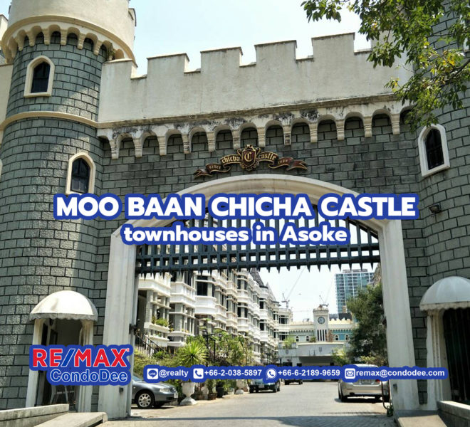 Moo Baan Chicha Castle - Townhouses in The Midst Of Asoke