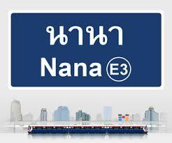 BTS Nana
