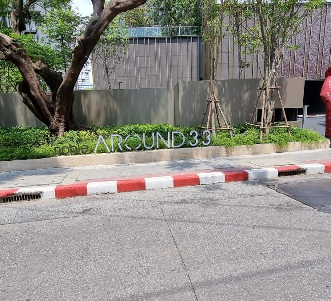 Noble Around Sukhumvit 33 - street sign