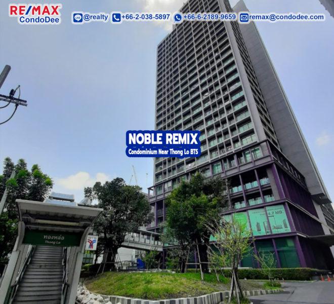 Noble Remix condo - REMAX CondoDee