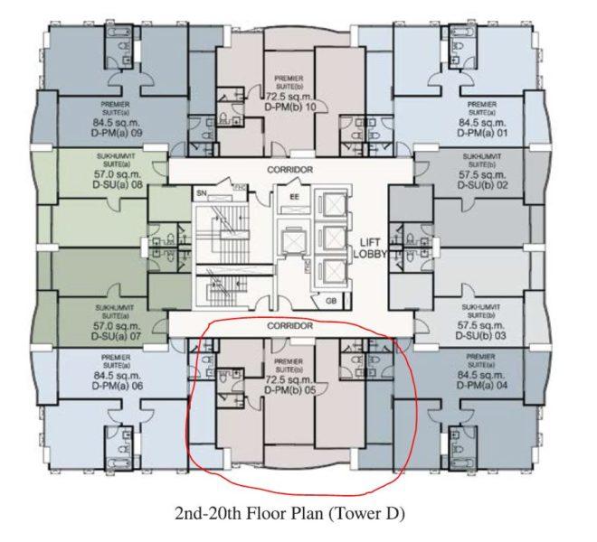 Premier Suite 72.5 sqm D-PM1005