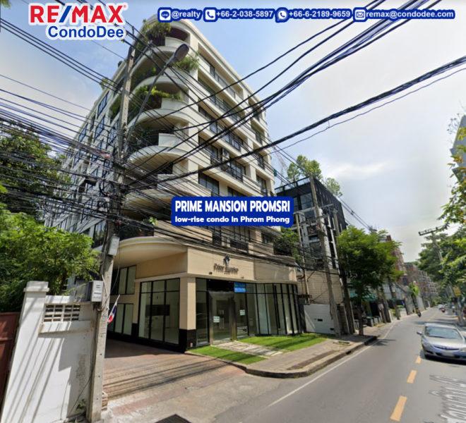 Prime Mansion Promsri Condominium in Phrom Phong at Sukhumvit 49