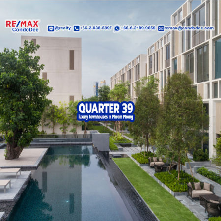 Quarter 39 - Luxury Townhouses in Phrom Phong
