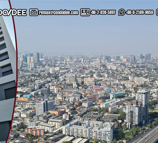 Ramada Plaza Residences Sukhumvit 48 - thumbnail