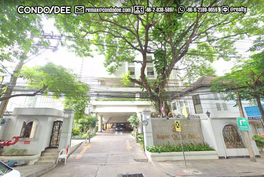 Regent on The Park 1 Sukhumvit 26 - street view