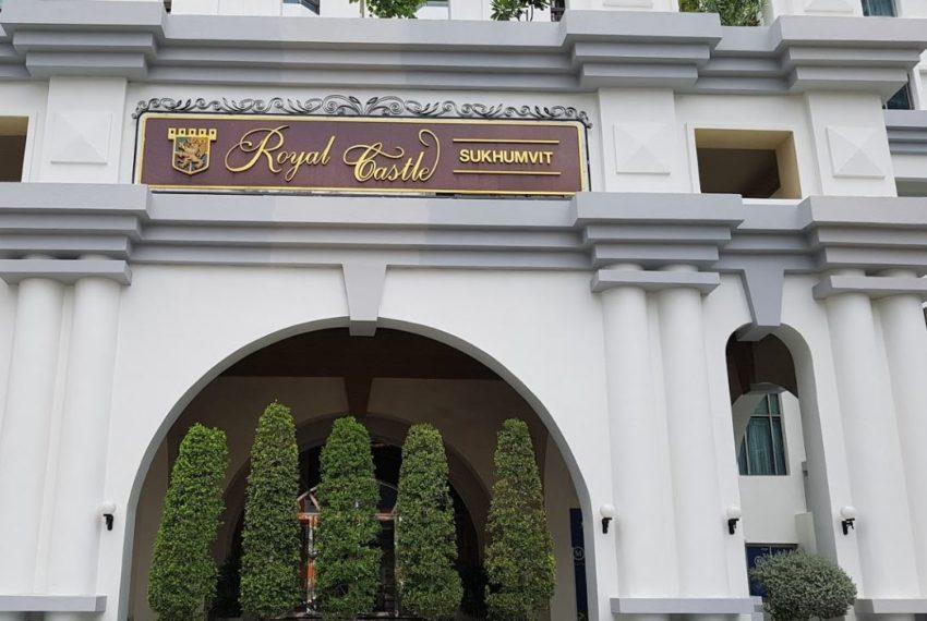 Royal Castle condo - entrance