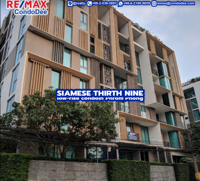 Siamese Thirty Nine Low-Rise Condominium in Phrom Phong
