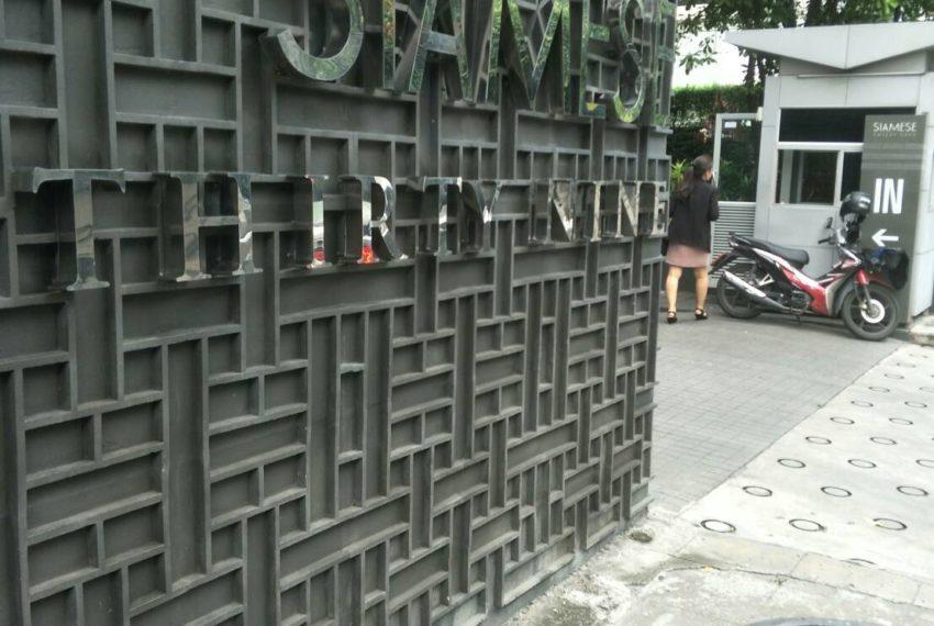 Siamese-Thirty-Nine-entrance