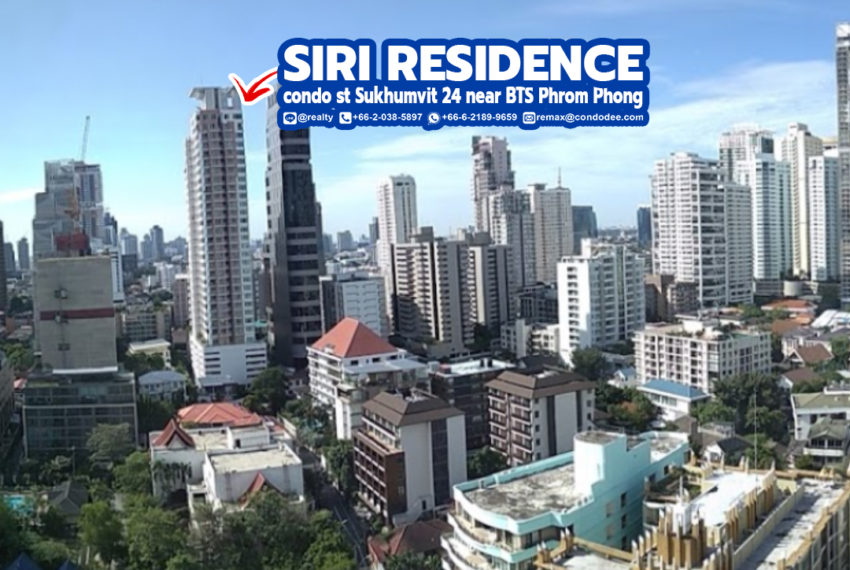 Siri Residence 2 - REMAX CondoDee