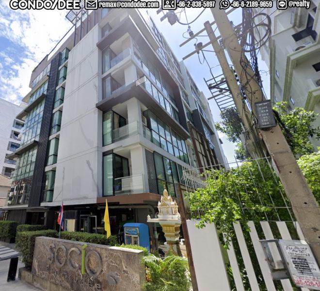 Socio Ruamrudee 1 - REMAX Bangkok