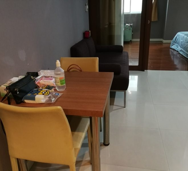 Cheap Condo For Sale in Sukhumvit City Resort Condominium in Nana