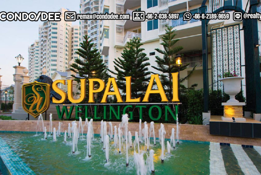 Supalai Wellington - sign