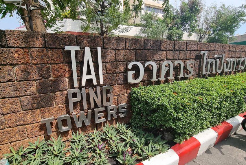Tai Ping Towers - road sign