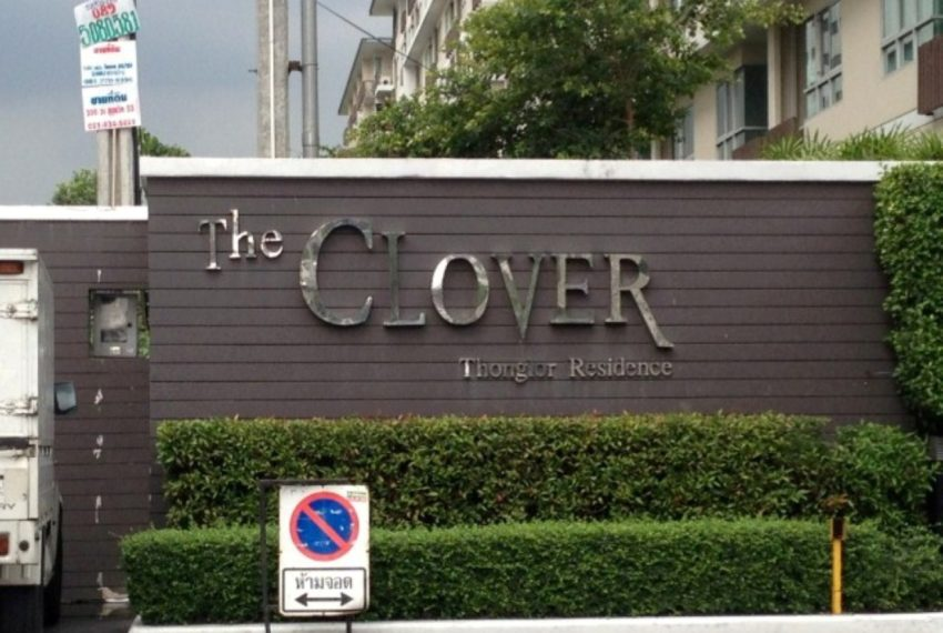 The Clover Thong Lo - entrance
