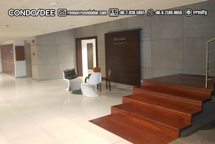 Urbana 15 - lobby