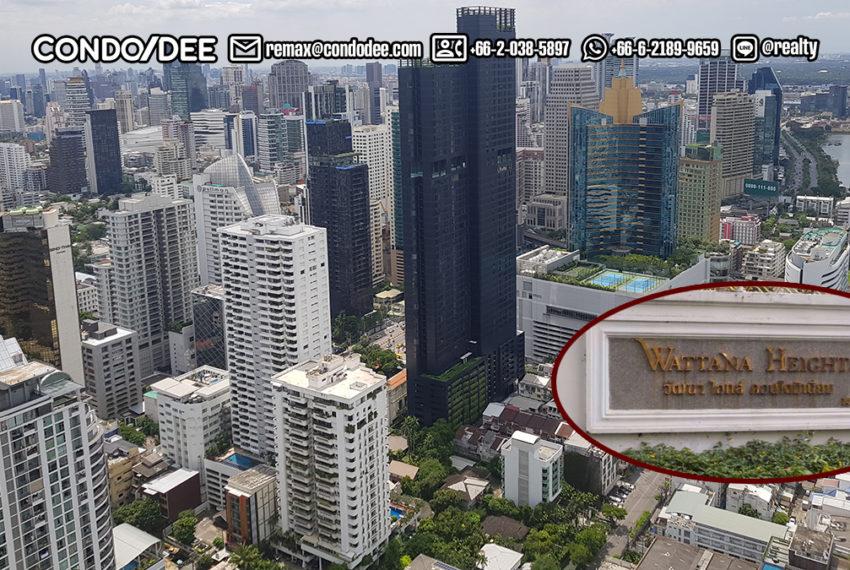 Watthana Heights condo 3 - REMAX CondoDee