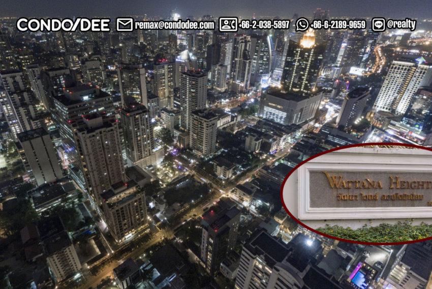 Watthana Heights condo - REMAX CondoDee