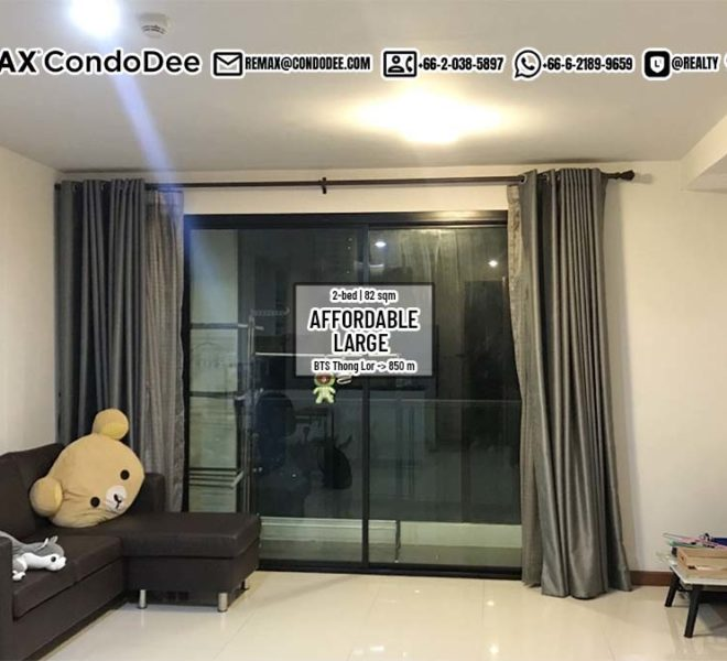 Large Bangkok apartment in Thonglor for sale - 2-bedroom - best deal in Le Cote Thonglor 8
