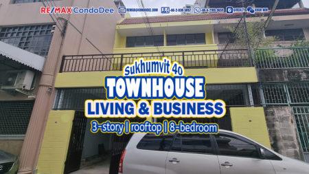 Townhouse Living Business Sukhumvit 40 - 8-Bedroom
