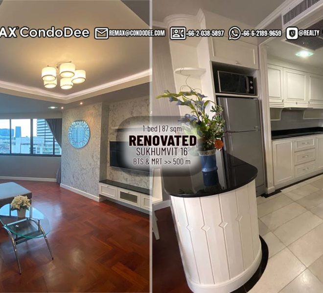 Renovated large condo for sale - 1-bedroom - low floor - Lake Avenue