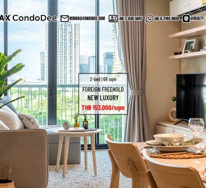 Brand-new Bangkok condo only 153k PSM - 2-bedroom - last unit - Noble Sukhumvit 19