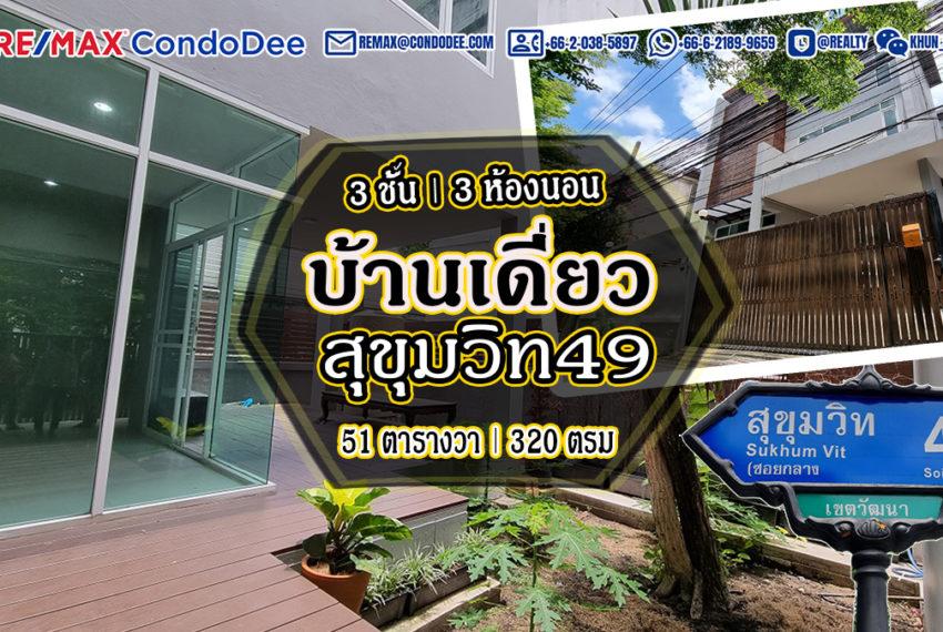 WebThumbNail-Thai