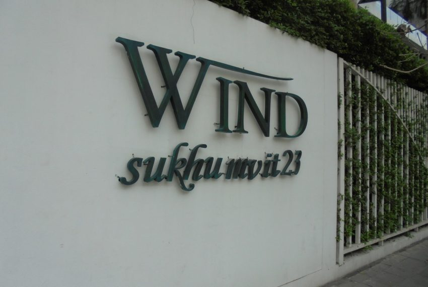 Wind Sukhumvit 23 entrance 2