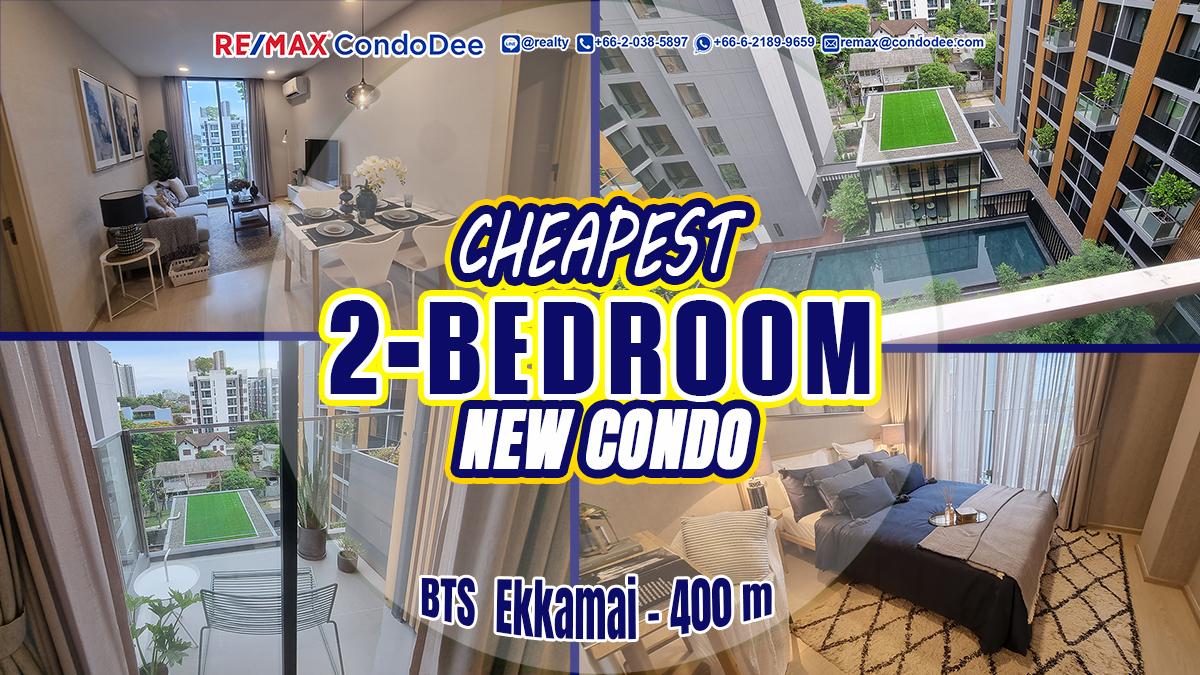 cheap new condo in Bangkok