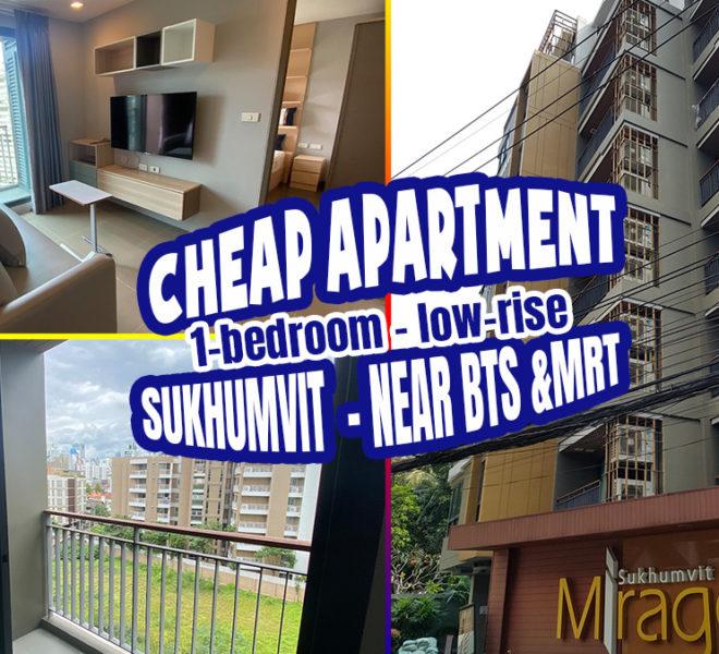 Cheap Sukhumvit apartment 1-bedroom for sale - low-rise Bangkok condo Mirage 27