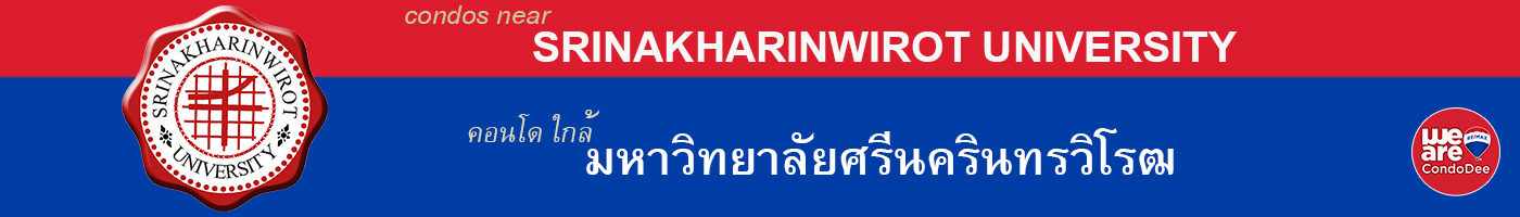 Condos near Srinakharinwirot University in Asoke by REMAX Bangkok