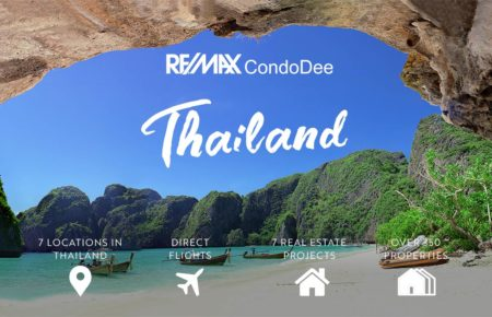 Property projects in Phuket qualified by RE/MAX