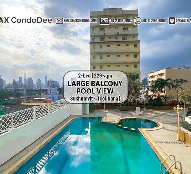 Large apartment with large balcony in Soi Nana (Sukhumvit 4) - 2 bedroom - RENOVATION REQUIRED - Crystal Garden