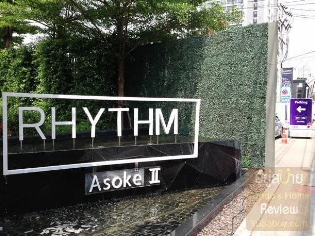 rhythm-asoke-2-condo-bangkok-entrance